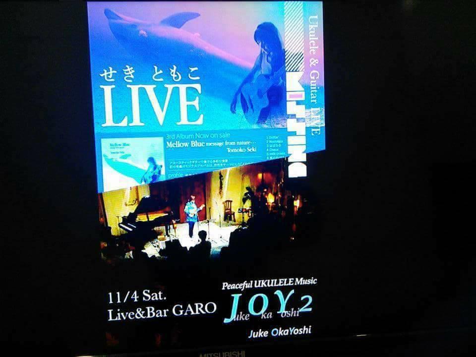 大阪GAROライブありがとうございました!_f0373339_11060031.jpg