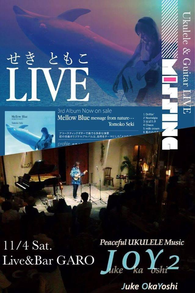 大阪GAROライブありがとうございました!_f0373339_11241053.jpg