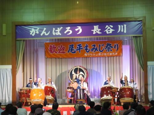 清 川  →  緒 方へ_b0133254_22283299.jpg