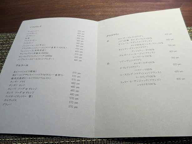f0236260_00544386.jpg