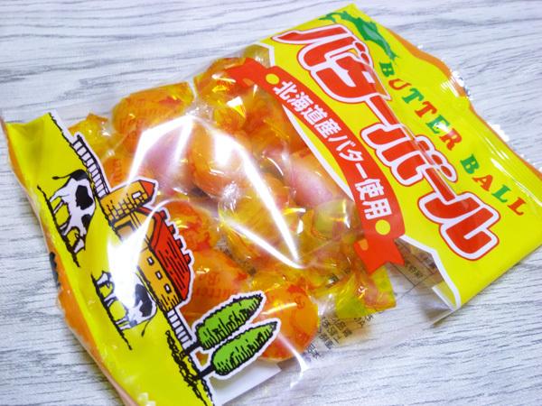オークラ製菓株式会社】バターボ...