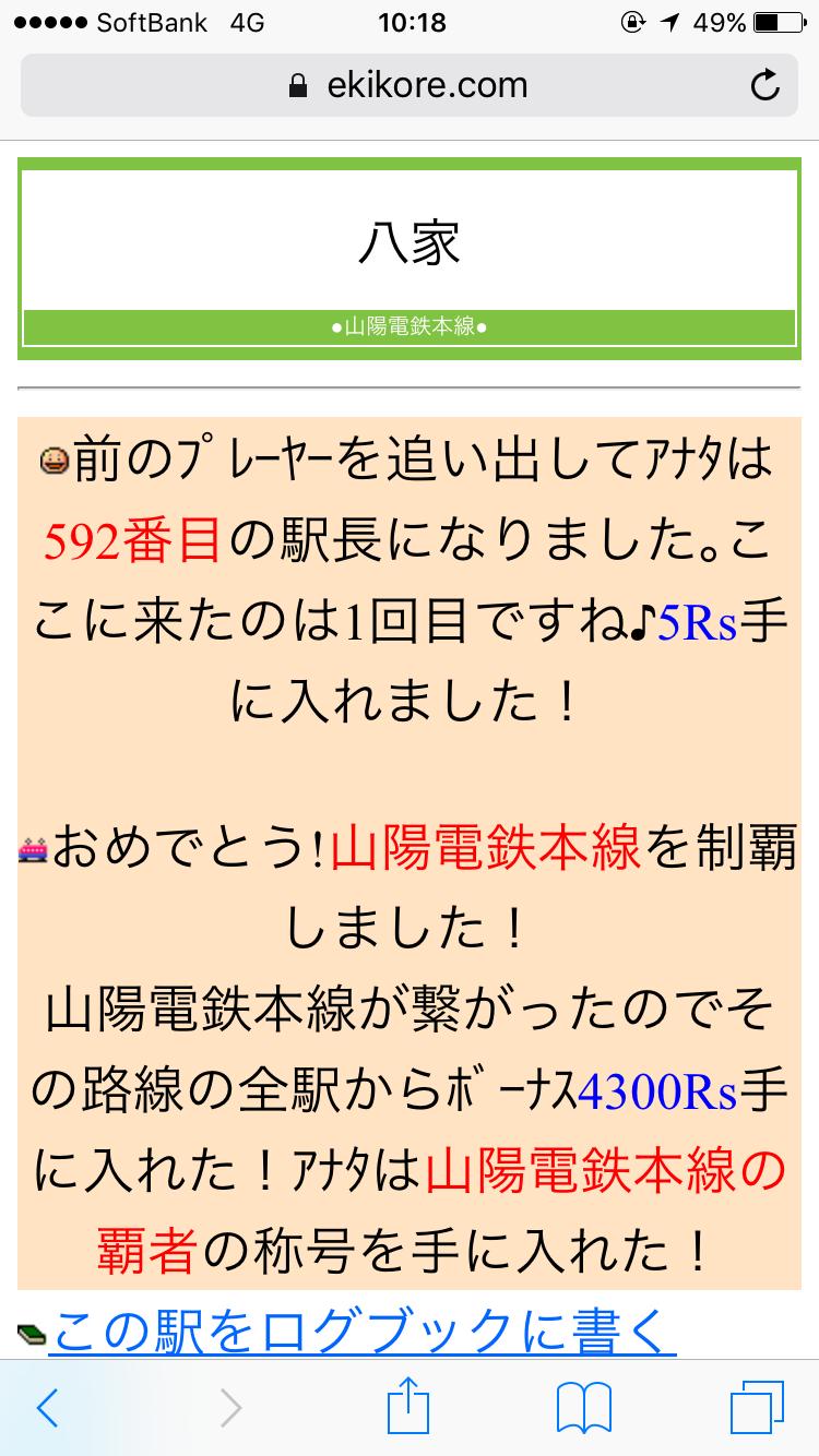 d0187275_12341386.png