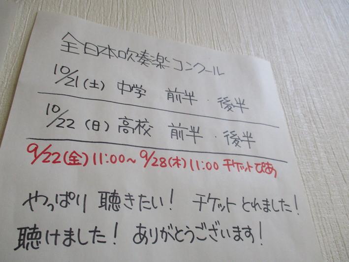 名古屋に行けない・・・_b0187479_853125.jpg