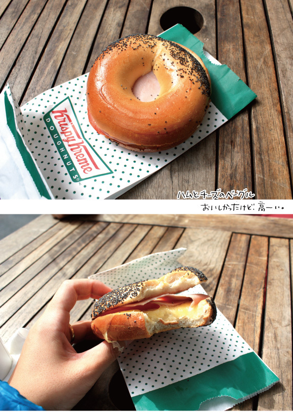 【メルボルンドーナツ旅:その7】Krispy Kreme Doughnuts【なんと、ベーグルがある!】_d0272182_17405892.jpg