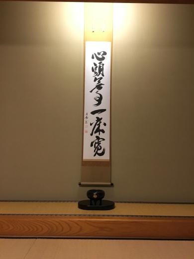 大本山總持寺参拝団_a0274383_18502259.jpg