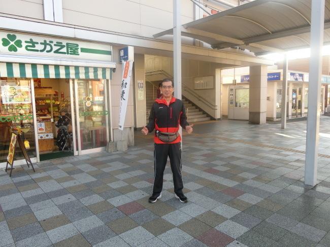 第4回飯塚武雄100キロウォークの完歩報告_e0294183_15215627.jpg