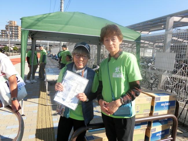 第4回飯塚武雄100キロウォークの完歩報告_e0294183_16290799.jpg