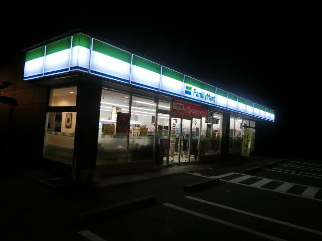 第4回飯塚武雄100キロウォークの完歩報告_e0294183_17531578.jpg