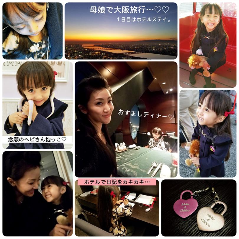 母娘で大阪旅行♡(1日目)_d0224894_05215496.jpg