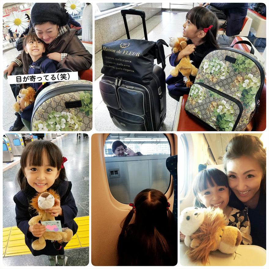 母娘で大阪旅行♡(1日目)_d0224894_05313403.jpg