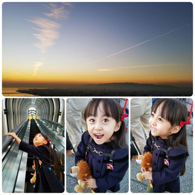 母娘で大阪旅行♡(1日目)_d0224894_06210837.jpg