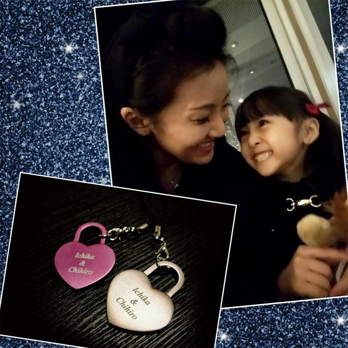 母娘で大阪旅行♡(1日目)_d0224894_07023538.jpg