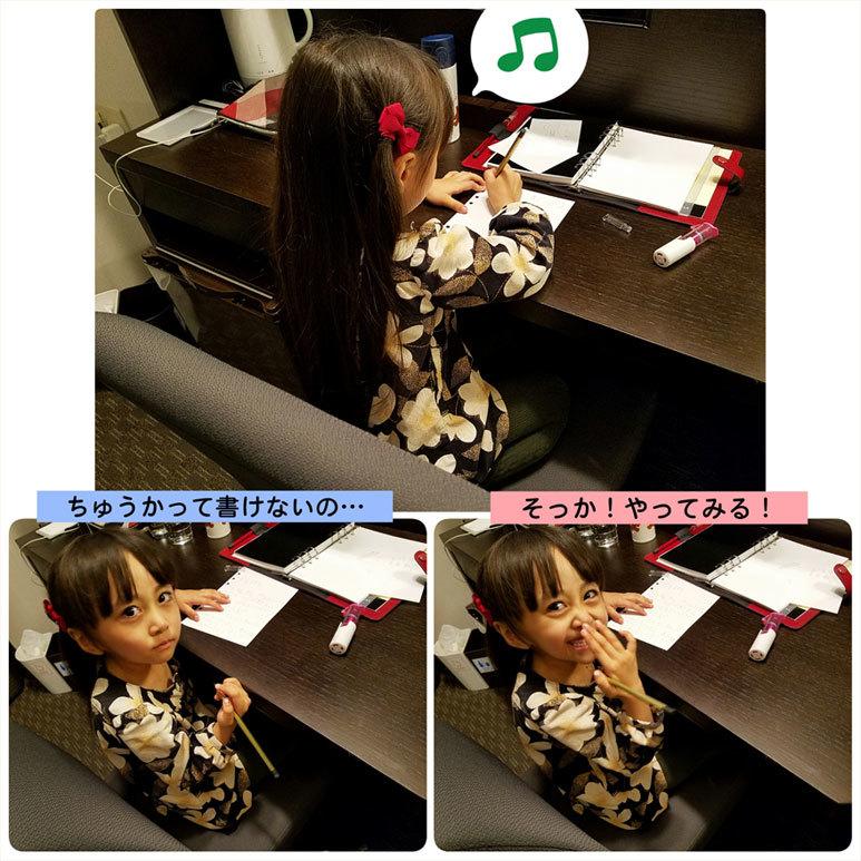 母娘で大阪旅行♡(1日目)_d0224894_07155487.jpg