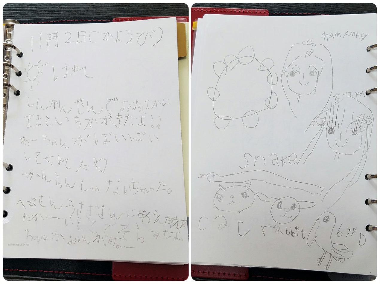 母娘で大阪旅行♡(1日目)_d0224894_07184683.jpg
