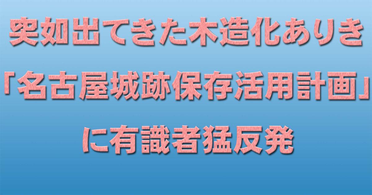 d0011701_16120345.jpg