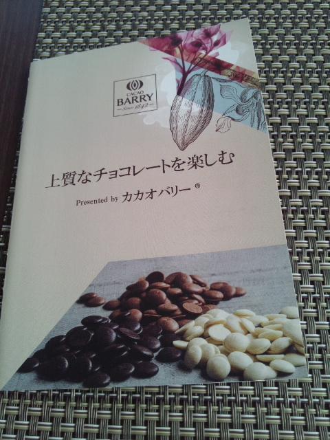 f0076001_0194275.jpg