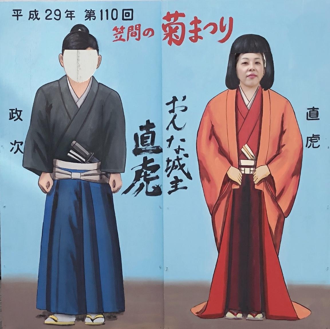 笠間稲荷神社 菊まつり_f0144003_18192668.jpeg