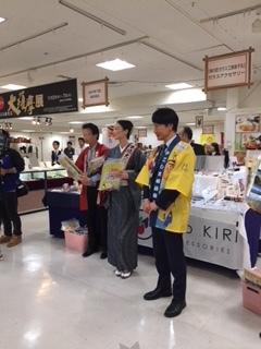 「第37回 燃える鹿児島 大薩摩展」出務御報告/上村_c0315907_13201499.jpg