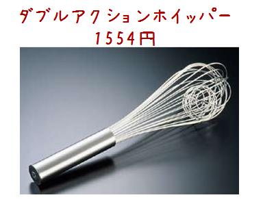 d0137326_20022198.png