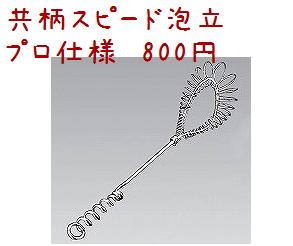 d0137326_20022774.png