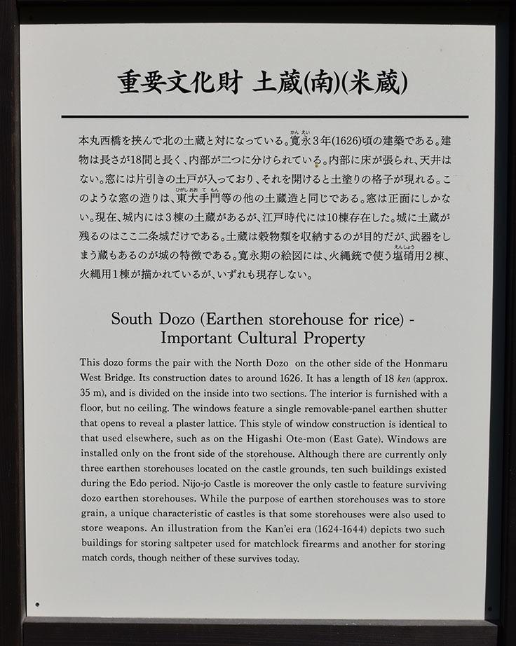 大政奉還150年記念に訪れた二条城。 その3 ~内堀~_e0158128_17594309.jpg