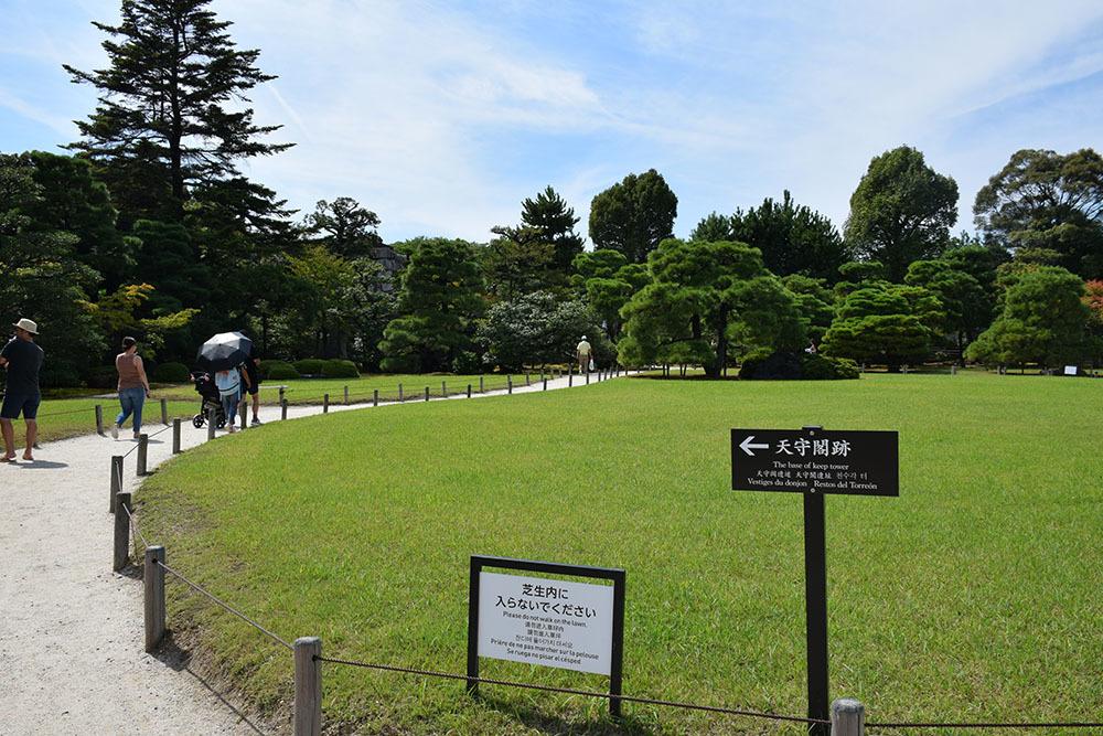 大政奉還150年記念に訪れた二条城。 その4 ~本丸・天守台~_e0158128_18204455.jpg