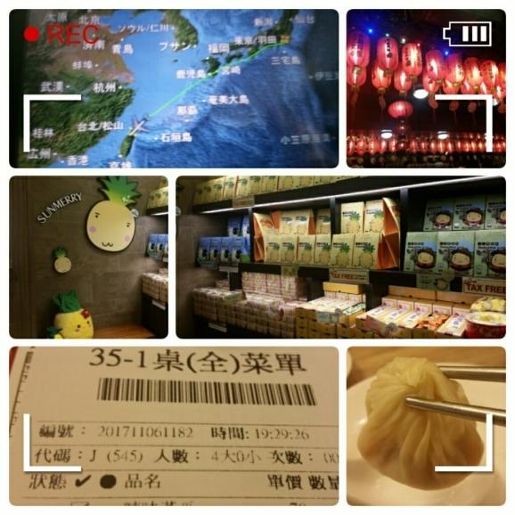 【生中継】台湾にいます♪_d0219834_06450972.jpg