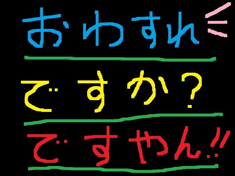 f0056935_17524866.jpg