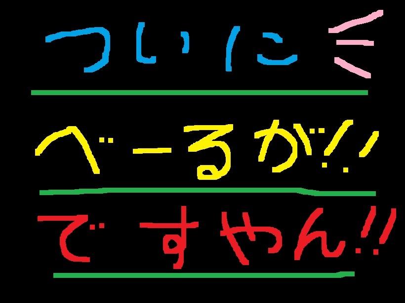 f0056935_19171426.jpg