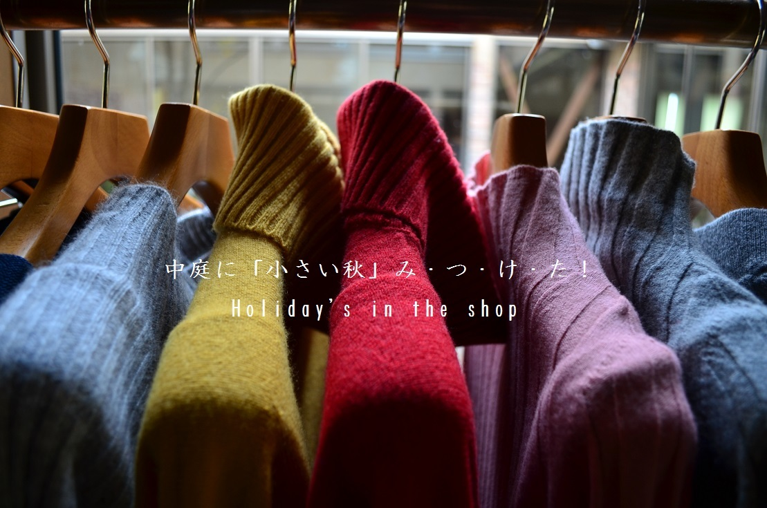 """Holiday\'s in the shop...11/7tue\""_d0153941_17522340.jpg"