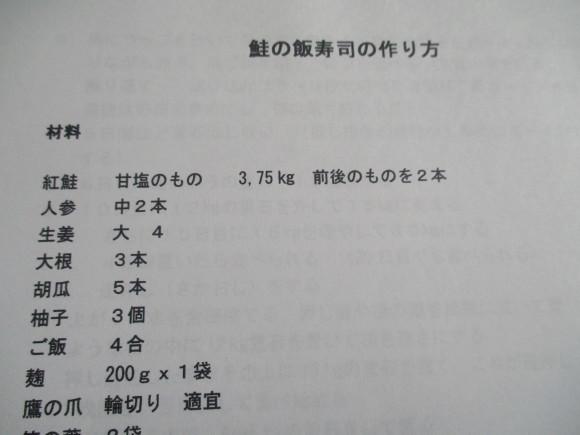 a0279743_10455198.jpg