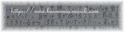 中学生までにピアノを通して育てたいこと_d0165645_18013956.jpg