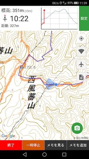 里山登山 2_c0063348_06471769.jpg