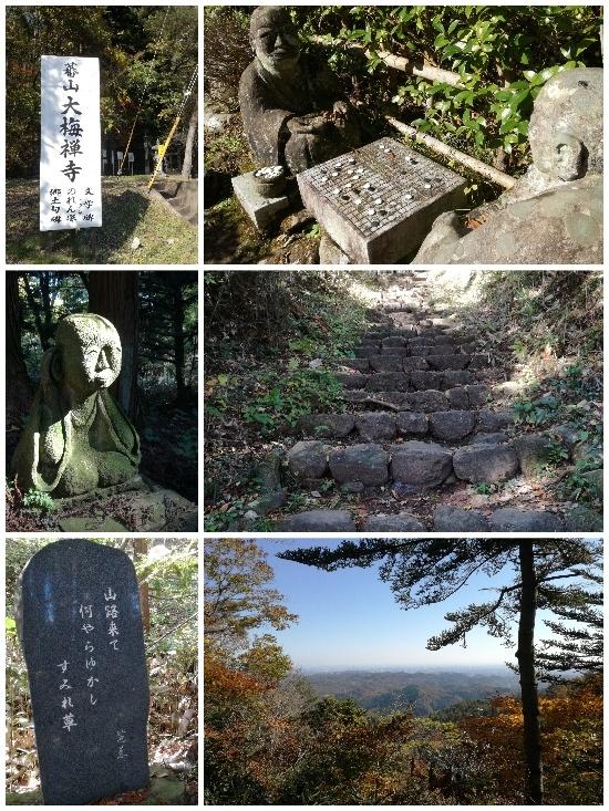 里山登山 2_c0063348_06472235.jpg