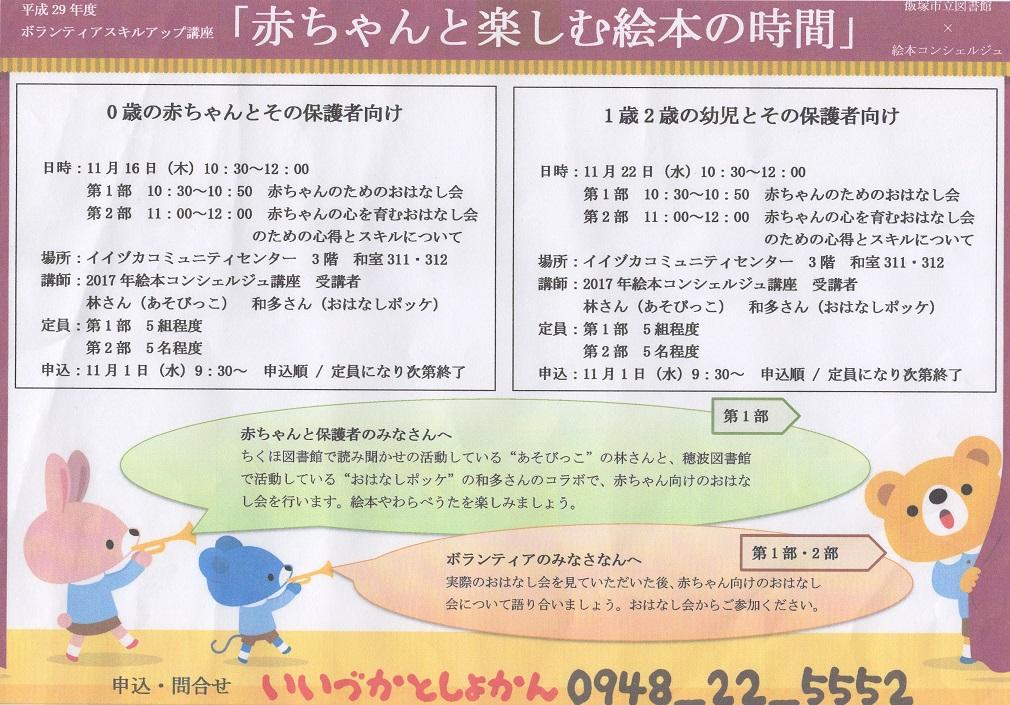 f0101679_022444.jpg