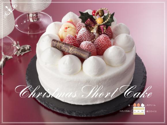 クリスマスショートケーキの画像