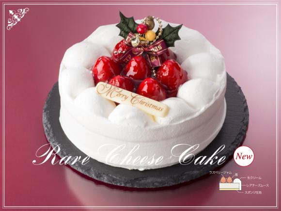 レアチーズケーキの画像