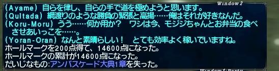 c0048296_20351994.jpg
