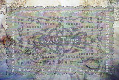 f0238106_22104190.jpg