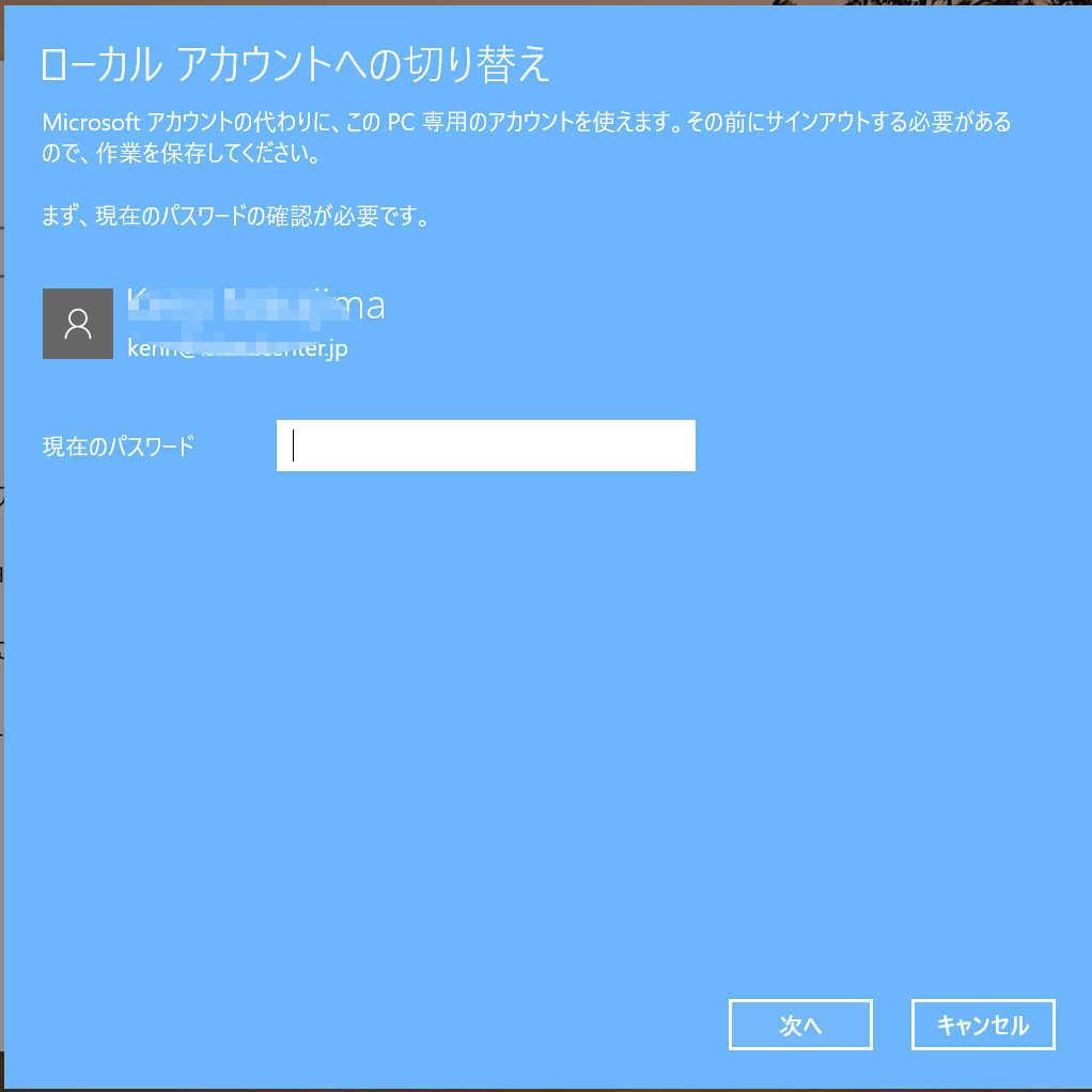 a0056607_19454555.jpg