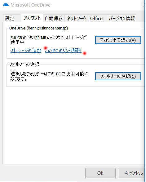 a0056607_21481299.jpg