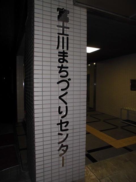 今年最初の富士市議会報告会 富士川まちづくりセンターで様々な厳しいご意見や要望_f0141310_08254200.jpg