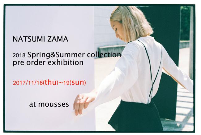 NATSUMI ZAMA 2018S/S collection_f0170424_10384689.jpg