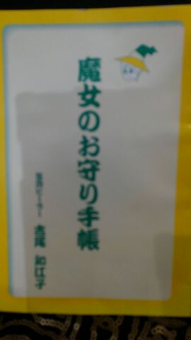 a0324226_19344240.jpg