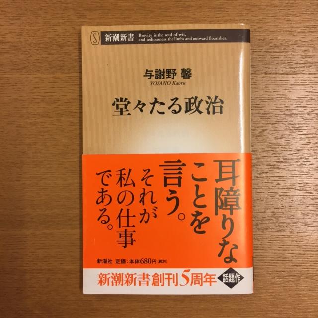 b0000829_925019.jpg
