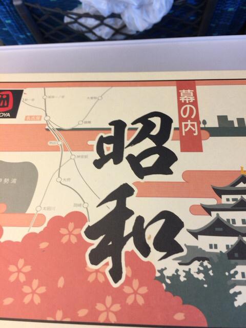 長野に_e0105035_14460241.jpg
