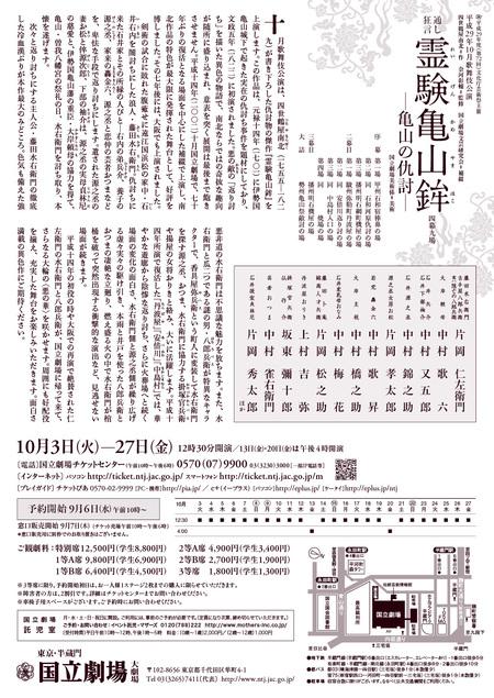 d0321340_1385487.jpg