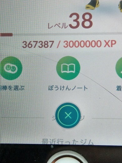 f0019846_13352199.jpg