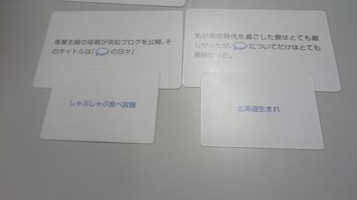 f0019846_17145986.jpg
