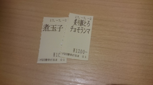 f0019846_18263943.jpg
